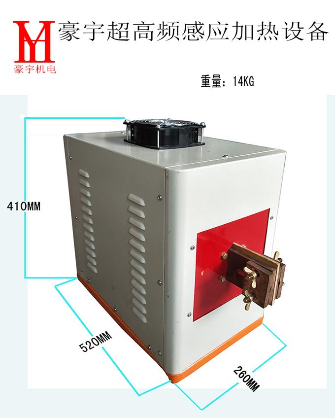 HYCG-40变压器尺寸