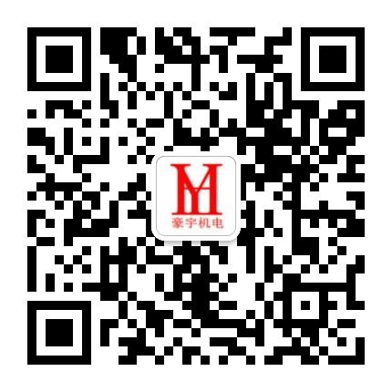 微信号HY2545271508