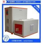 70KW高频感应加热设备