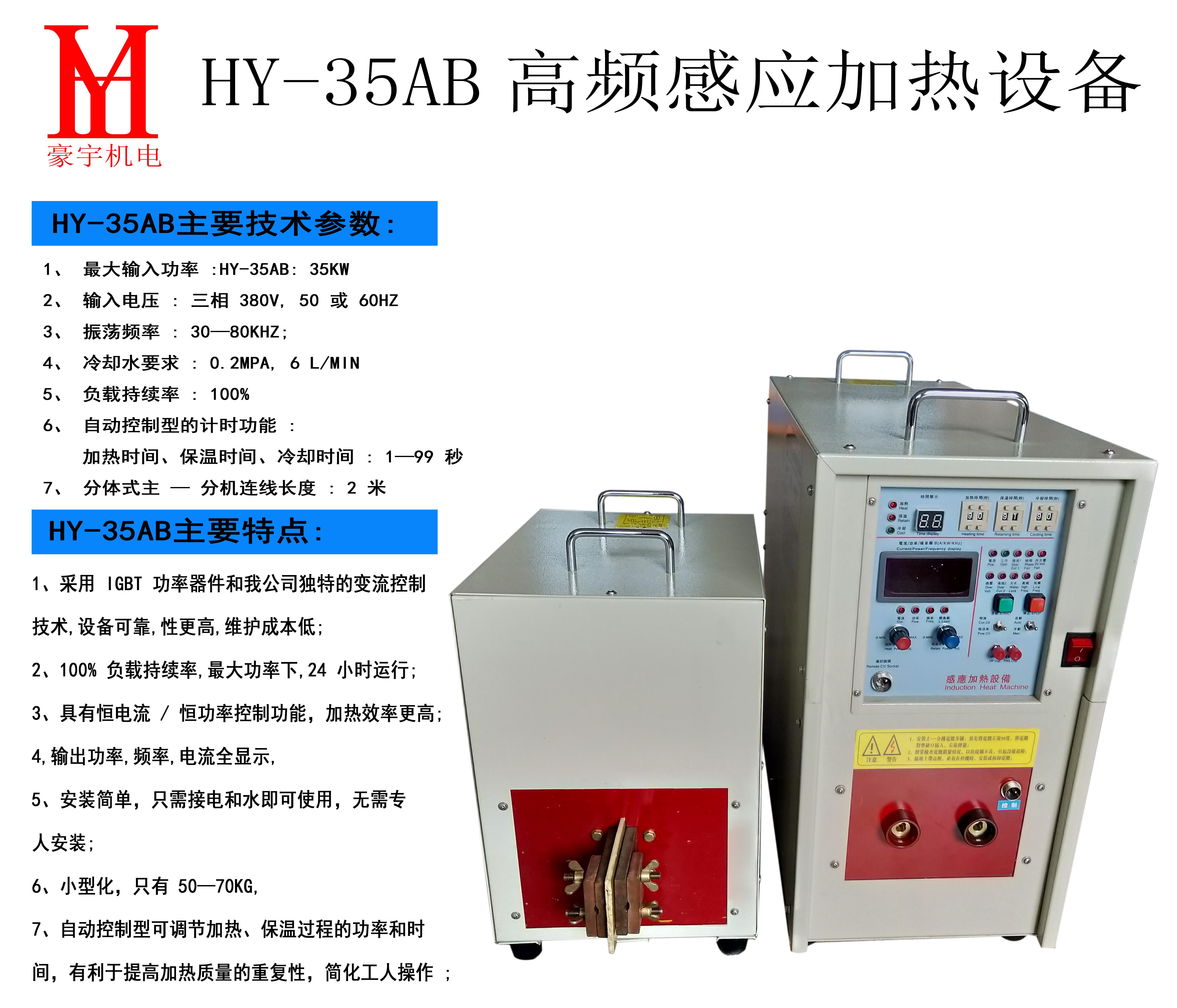WDS-35AB技术参数