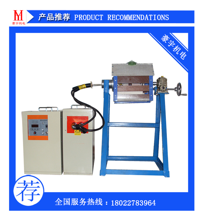 熔钢炉680