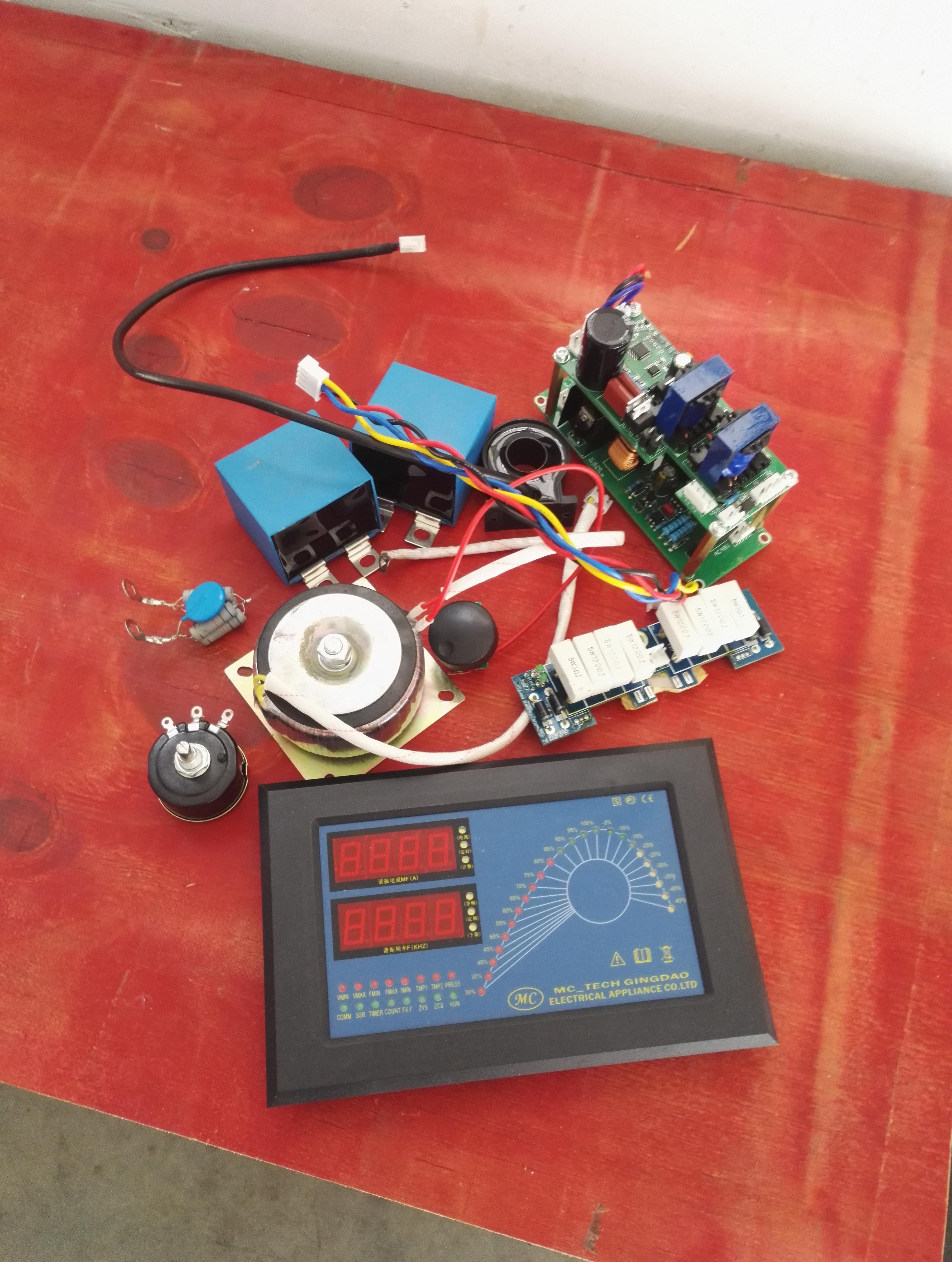 豪宇机电电磁加热配件