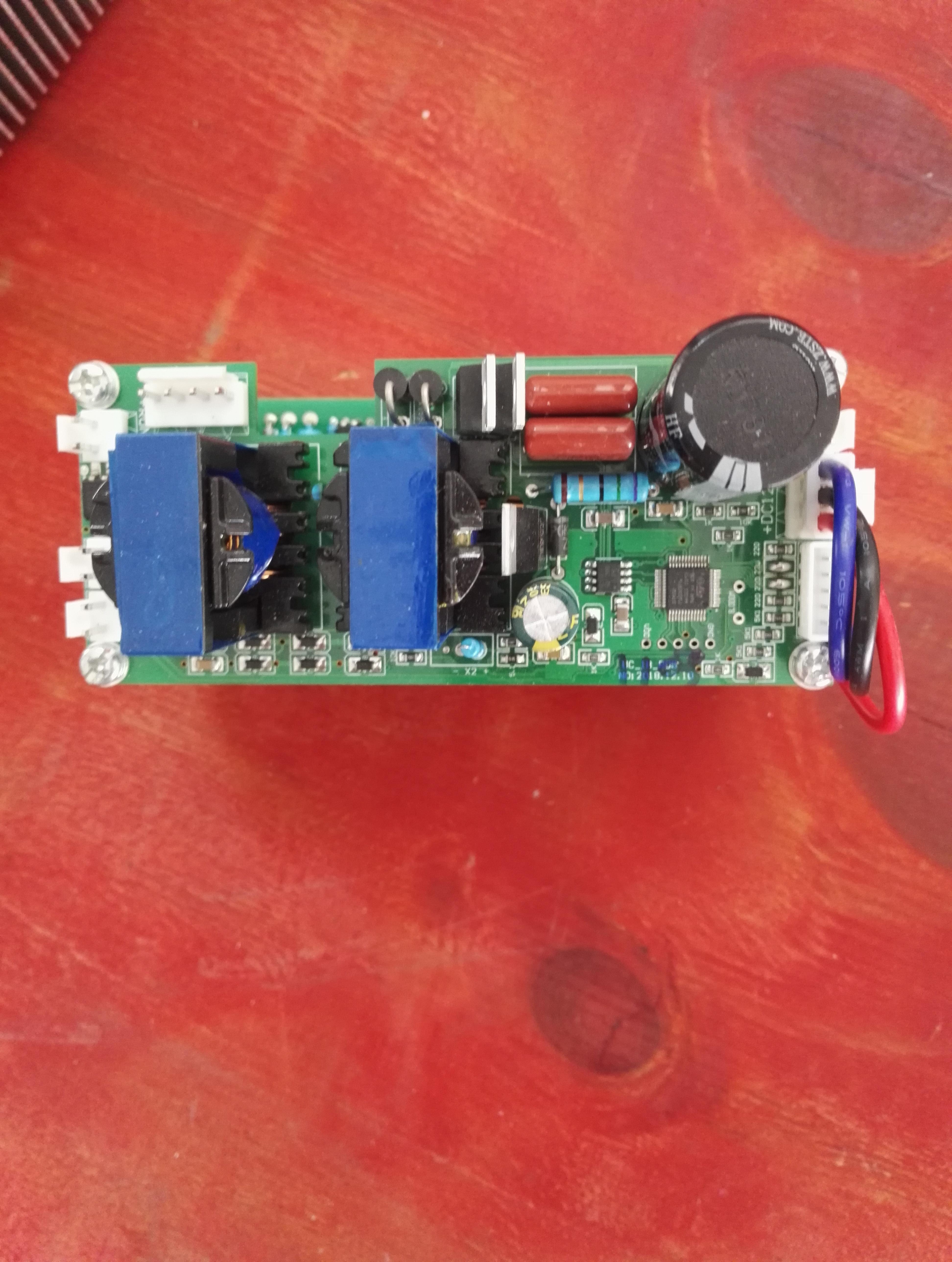 豪宇机电数字主板HY-1103