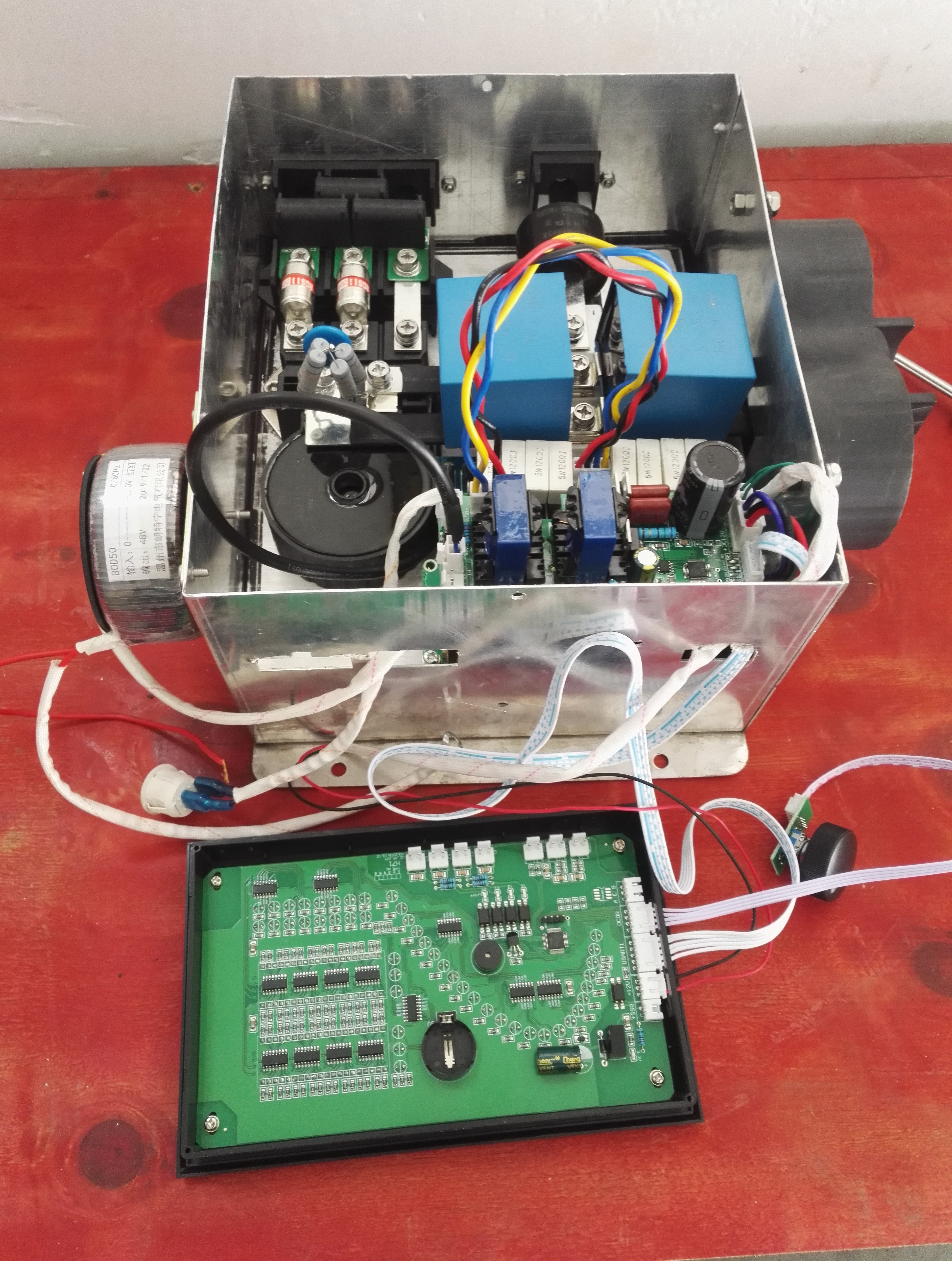 电磁加热改造