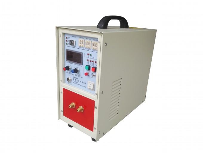 专业生产销售高频钎焊机