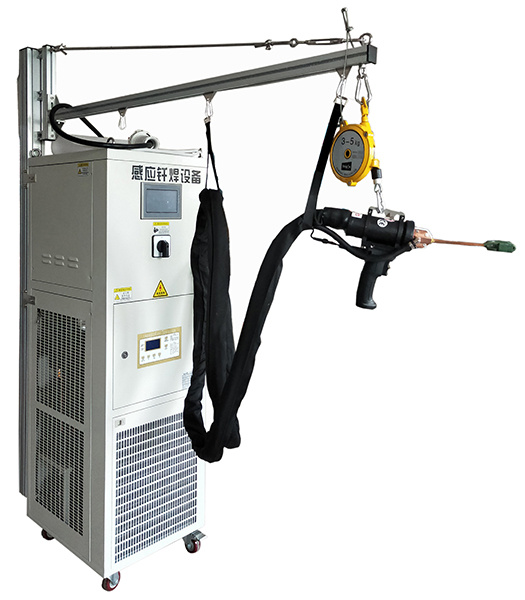 HYS-20感应钎焊设备