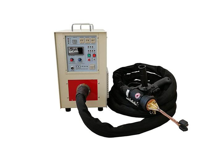 手持式感应钎焊机