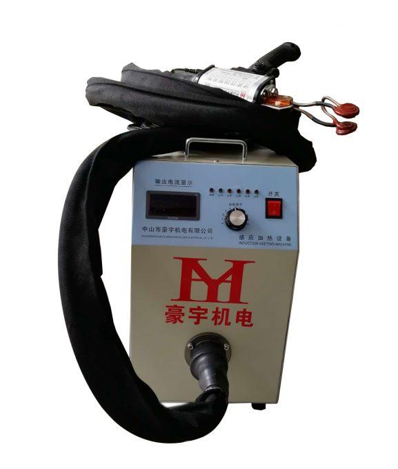 手持式感应焊机