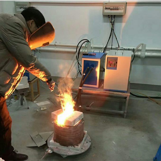 中频熔钢炉