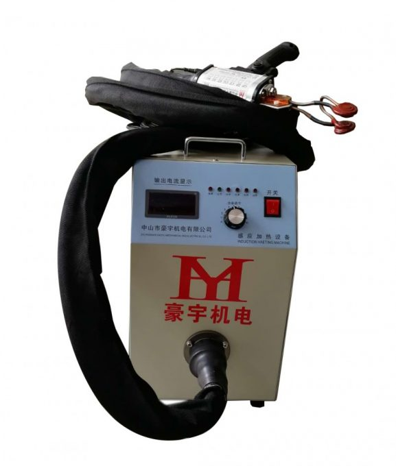 手持式高频感应焊机