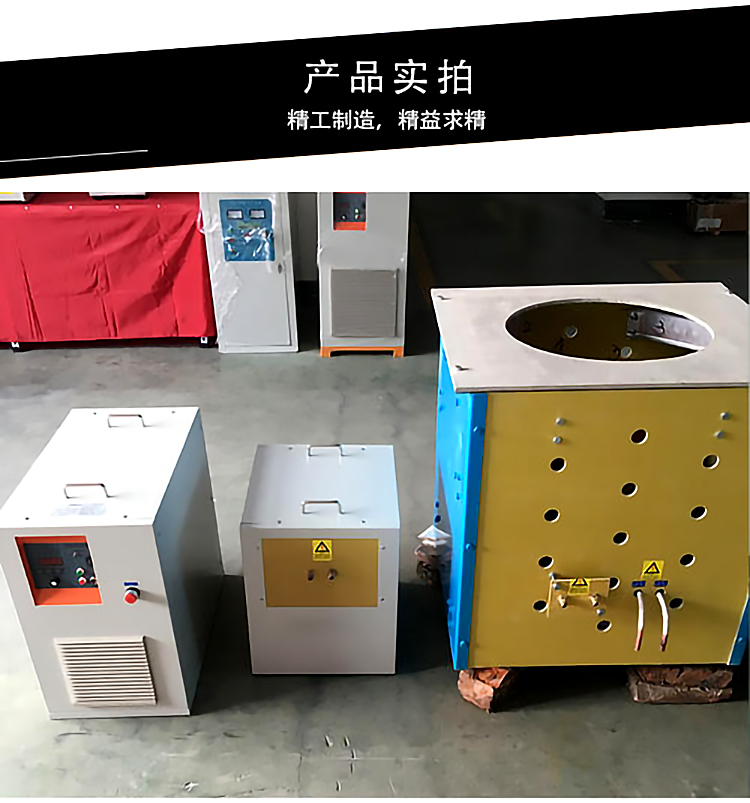 重庆中频熔炼炉哪里有维修的小型中频炉维修